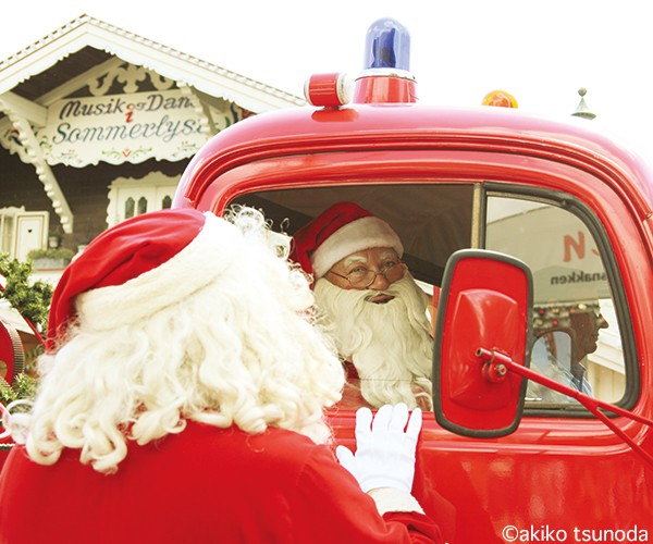 The World Santa Claus Congress