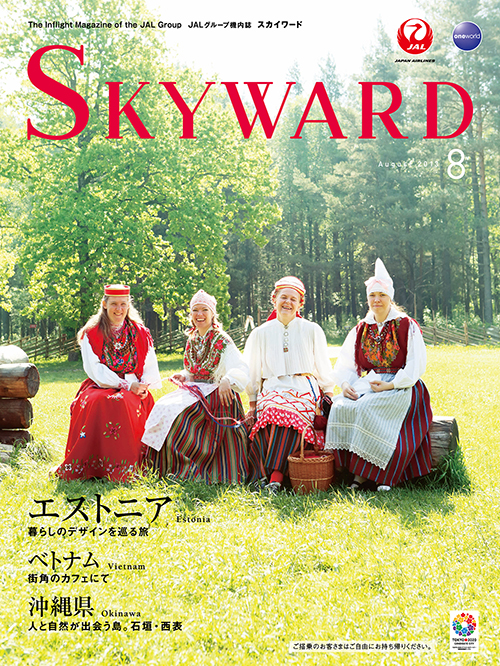 SKYWARD Estonia